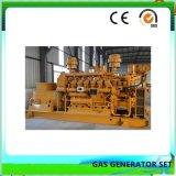 100 Kw Baixa silenciosa BTU gerador de gases com aprovado pela CE