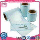 Медицинский используемый мешок упаковки мешка стерилизации
