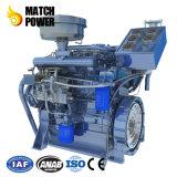 최고 가격 Weichai 35HP 바다 디젤 엔진 Yangchai 배 엔진 26kw