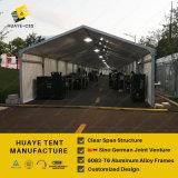 Huaye длиной 5 м ширины склад Палатка для электронного оборудования (hy236b)