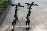 2017 Nouveau Smart Mini vélo électrique