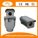 В 2 км примерно в 4 км от средней тепловой обработки изображений камеры CCTV