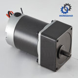 Motor eléctrico 48V 90W Motor DC Cepillo_C