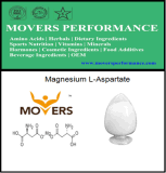 CASのNOが付いている高品質のマグネシウムのLアスパラギン酸塩: 18962-61-3