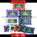 760 PCSの火かき棒のチップセットのアルミニウム専用チップ・キャリアのABSプラスチック火かき棒の粘土チップ箱(YM-FMGM001)