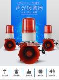 Stsg-02 het professionele Alarm Van uitstekende kwaliteit van 4 Geluiden van de Fabriek Industriële Hoorbare en Visuele