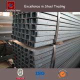 열간압연 구조 강철 채널 바 (Q235)