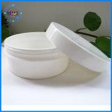 Plastikglas der heißer Verkaufs-leeres kosmetisches Sahne-200g