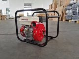 Pompe à eau d'essence de fer de moulage de 2 pouces (GHP20)