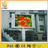 Indicador de diodo emissor de luz altamente brilhante ao ar livre da cor P10 cheia do bom preço
