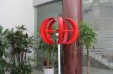 Generatore rosso cinese di energia eolica della lanterna 100W 12V/24V per il lampione