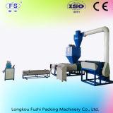 China PS de Reciclaje de plástico máquina extrusora de espuma