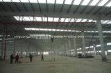 작업장 창고를 가공하는 강철 구조물
