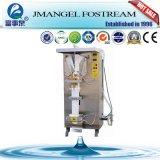 Машина запечатывания воды полиэтиленового пакета цены по прейскуранту завода-изготовителя автоматическая