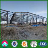 Сборные стальные конструкции холодного хранения