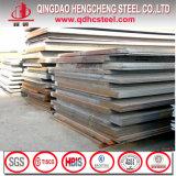 A283 S275nの高力低合金の鋼板