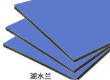 Польза панели покрытия PE алюминиевая составная для украшения фронта магазина