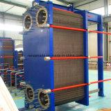 海洋のチタニウム材料0.5mmの版のGasketedの板形熱交換器
