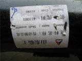 2908000102 pezzi di ricambio posteriori del gruppo LG953 dell'asta cilindrica di azionamento
