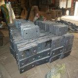Corte de hoja de acero de la fabricación de metal de hoja/corte de la placa de acero