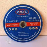 Inox-230X2X22.2のための切削工具