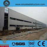 Ce BV Estructura de acero certificadas ISO Almacén (TRD-012)
