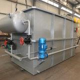 산업 폐수 처리를 위한 녹은 공기 부상능력 플랜트