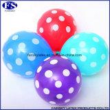 多彩な円形の気球、最上質の乳液の気球は、卸しで風船のようにふくらむ
