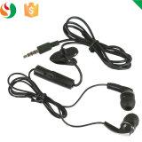 Мобильный телефон Accessories Wired Earphone с Microphone Lx-E002