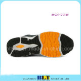 Pretly удобную спортивную обувь для мужчин