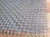 Фильтровать шахты нержавеющей стали/сетка экрана для конструкции