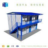 ماليزيا أحد غرفة نوم [برفب] [ستيل ستروكتثر] [ك] منزل يصنع