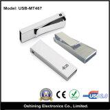 Azionamento multifunzionale dell'istantaneo del USB di figura dei molluschi del metallo (USB-MT467)
