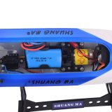 0717011-2.4G 4CH High   speed RC Racing Boat