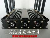 8-CH Blocker van het Signaal van de Desktop van de Hoge Macht Cellulaire