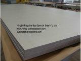 L'acciaio inossidabile di alta qualità riveste duro/1/2h del grado 301 in pieno per il nastro trasportatore
