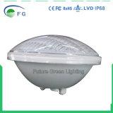 12V-24V 18W 24W 35W PAR56 수영장 빛, 수중 빛, LED 수중 빛