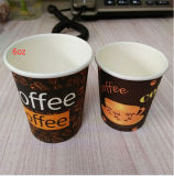 Preciosas diferentes tamaños de papel desechable beber taza de café