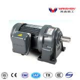 Diâmetro do Eixo 0.1kw 22mm na horizontal Motorredutor pequenas AC Motor de engrenagem