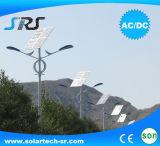 уличные светы 4m 30W СИД солнечные с Hang батареи на Поляк