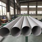 Tubo de acero inoxidable SS304/304L/316/316L tubería sin costura (KT0612)