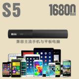 Caricatore esterno portatile del telefono del pacchetto di Batery del USB delle batterie di potere della Banca 16800mAh della Banca sottile esterna di potere per il iPhone di Samsung
