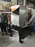 La production de haute concasseur en plastique (QL-600A)