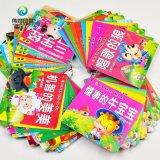 Una impresión a todo color más barata del libro infantil de la cartulina del Hardcover de Guangzhou