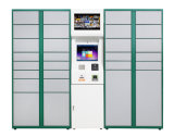 キーレス情報処理機能をもった電子貯蔵用ロッカーのさまざまなサイズ