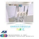 La unidad de generación de Clínica Dental en el micromotor con luz y agua