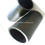 Труба 40mm HDPE черноты водоснабжения фабрики пробки полиэтилена гибкая