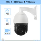 Macchina fotografica del CCTV del IP PTZ del laser di obbligazione 300m IR 18X HD