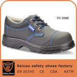 注入の構築の防水靴作業安全靴レディース