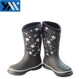 星の印刷のネオプレンの子供のための防水雨靴